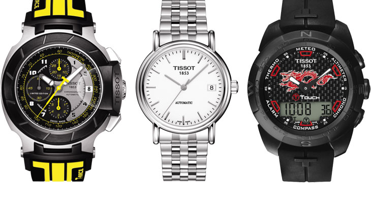 Tissot - Tissot3watch2.jpg - brand name designer jewelry in Seattle, Washington